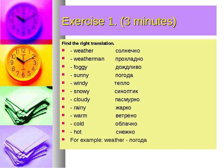 Exercise 1. (3 minutes) Find the right translation. - weather солнечно - weat...
