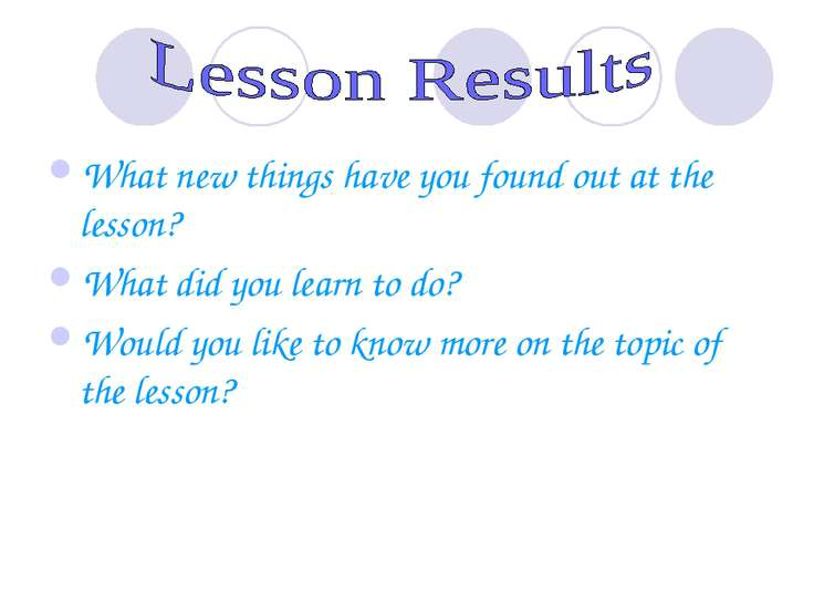 What new things have you found out at the lesson? What did you learn to do? W...