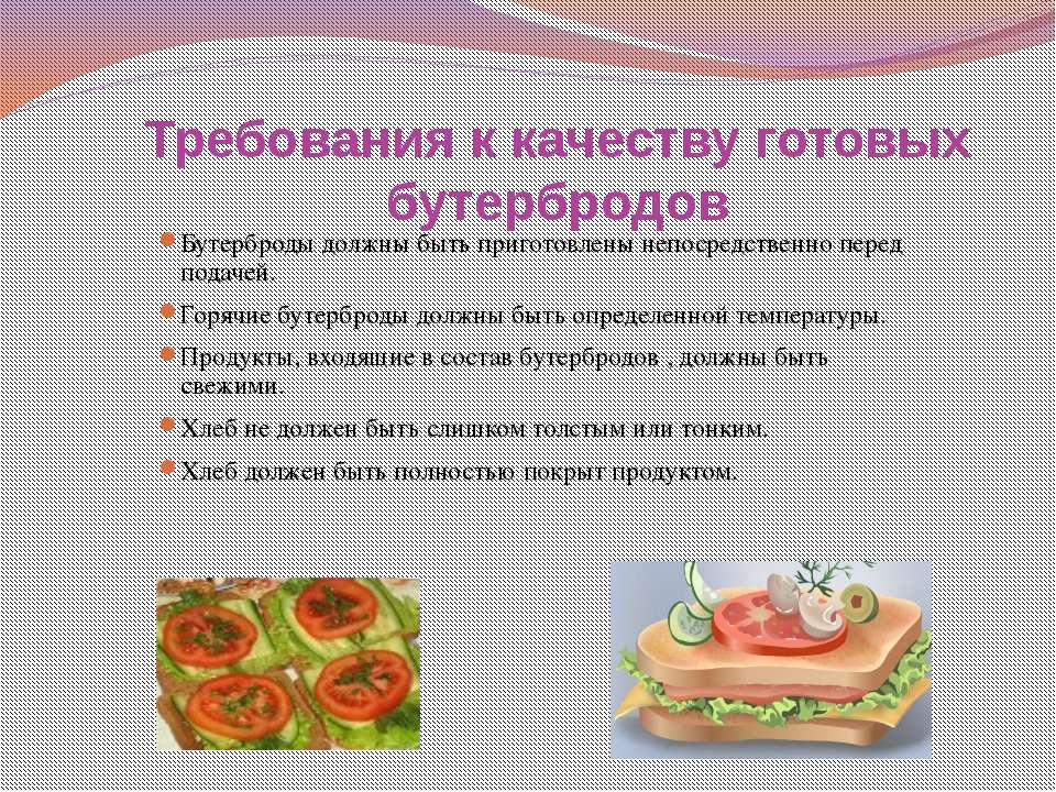 Блюдо с фото на кефире