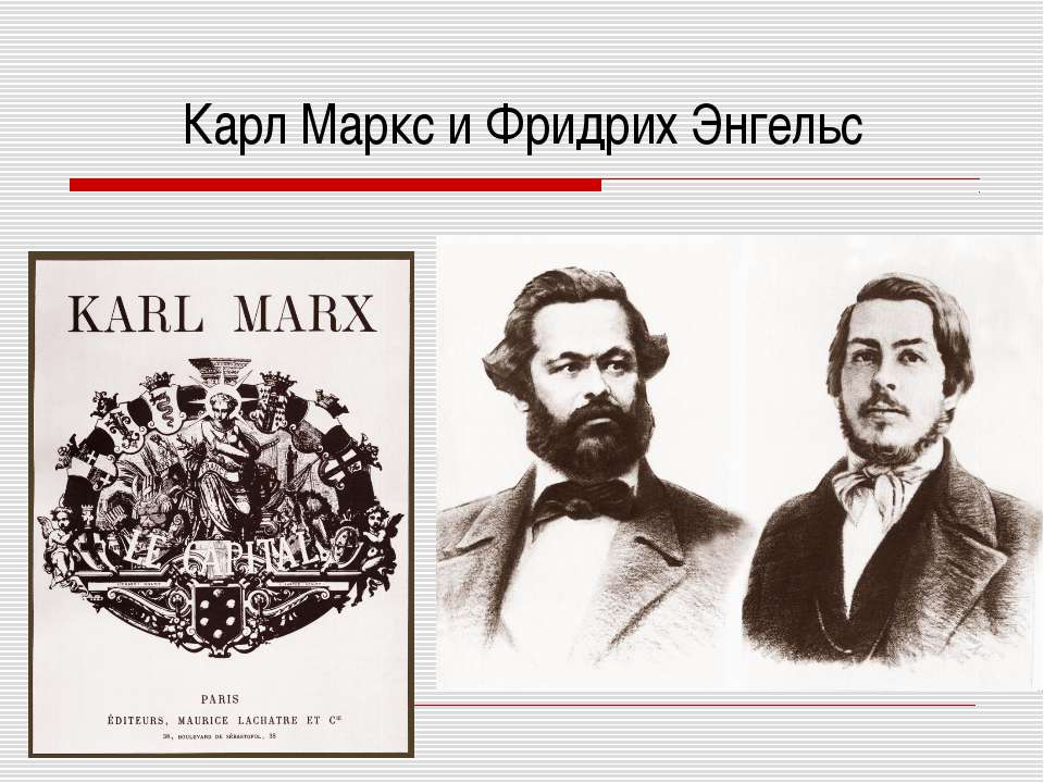 marx and law Marx believed that laws are the product of class oppression and would disappear with the advent of communism, but this has led only to inequality and class-oriented genocidal policies.
