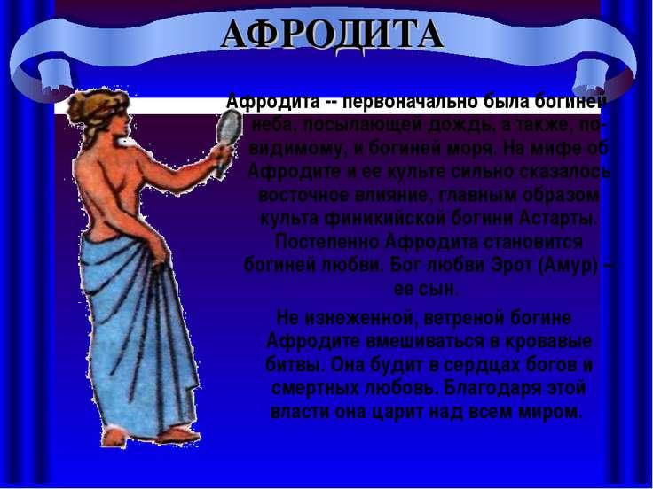 Древнегреческие стихи короткие