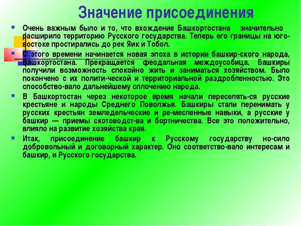 Русские цари всегда проявляли заботу о 185 лет
