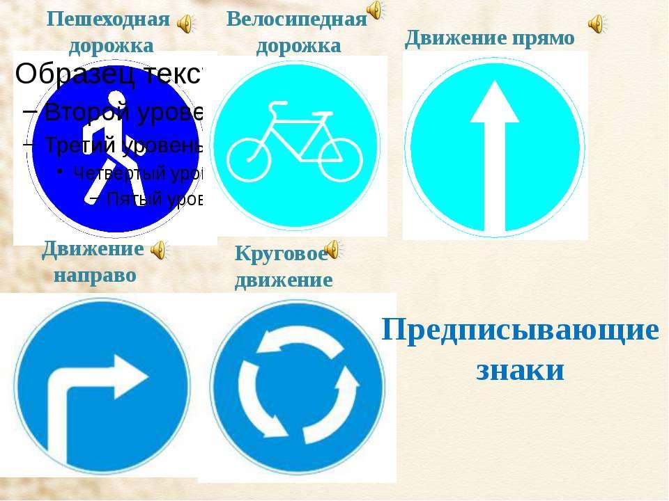 Въезд запрещен Знак водителей стращает, Въезд машинам запрещает! Не пытайтесь...