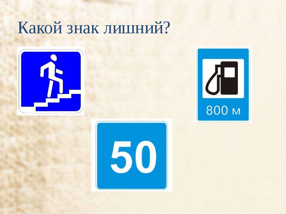 Ресурсы http://olesya--emelyanova.narod.ru/index-stihi-dorozhnye_znaki.html h...