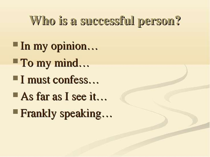 Who is a successful person? In my opinion… To my mind… I must confess… As far...