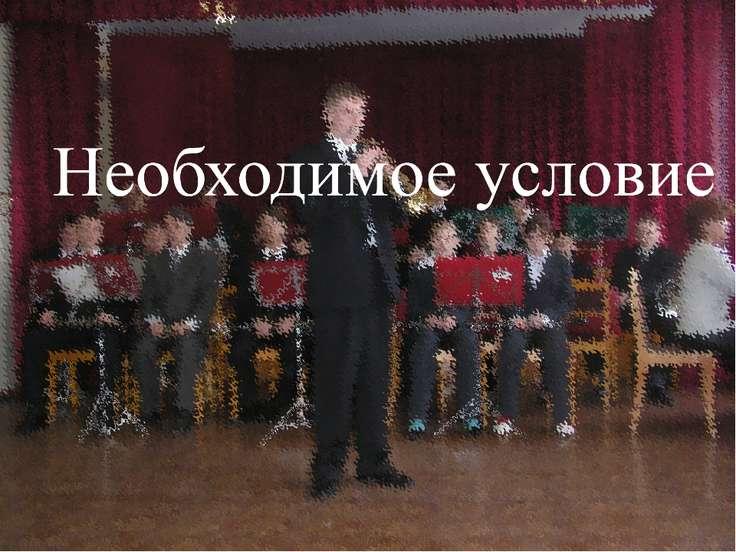 Стр. * 20.01.2006 Презентация