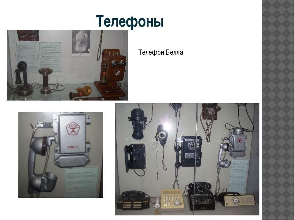 ENIAC Первый электронный цифровой компьютер. США. 1945 г