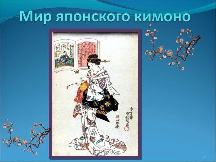 * Шишлянникова Е.В. учитель ИЗО гимназия №8 г. Дубна Московской обл.