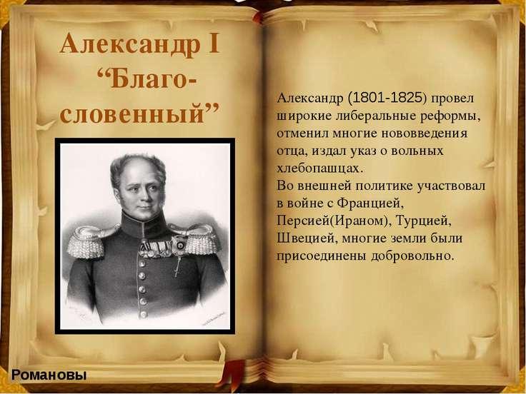 Толчком к началу революции стало «Кровавое воскресенье» (расстрел императорс...
