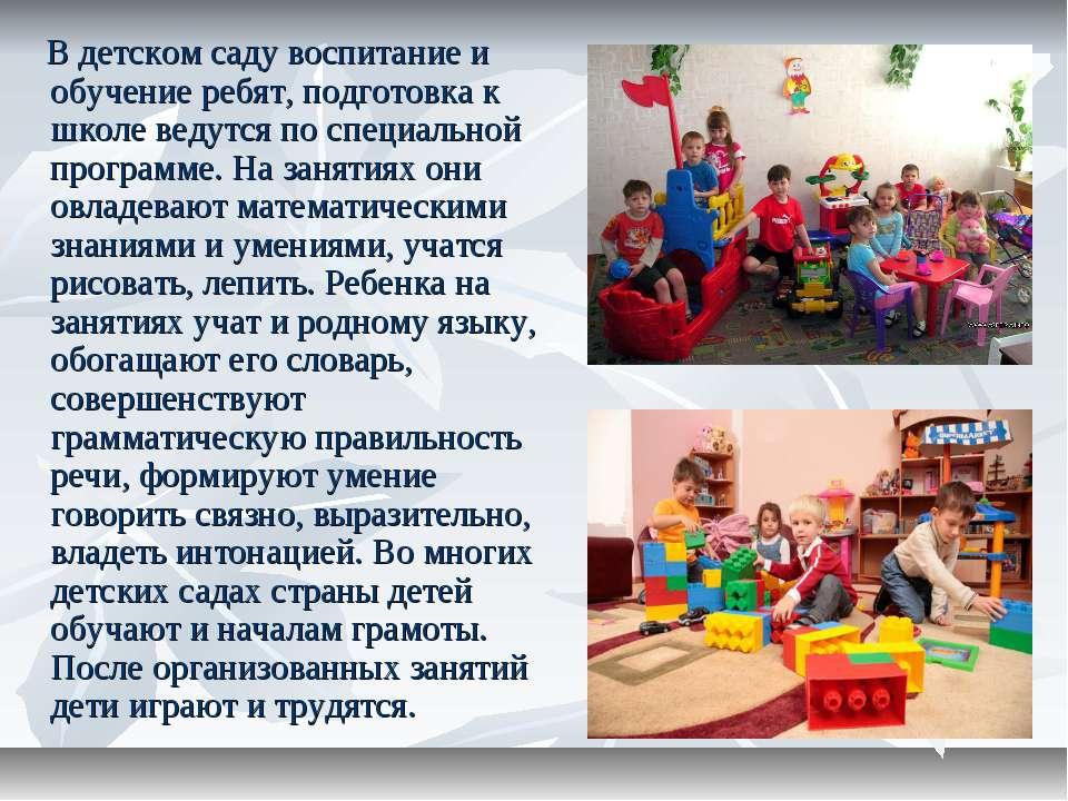 Подготовка К Школе Программа Занятий