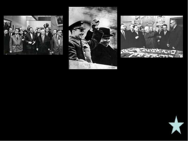 Как вы думаете, почему первые годы пребывания у власти Н.С. Хрущёва были назв...