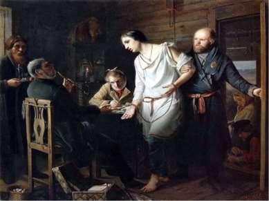 В самой ранней из известных нам картин «Приезд станового на следствие» (1857)...