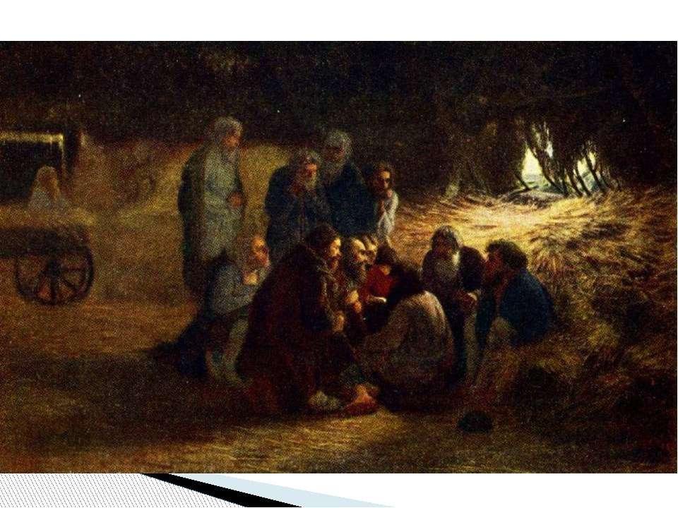 """В другом фундаментальном полотне Мясоедова - """"Чтение манифеста 19 февраля 186..."""