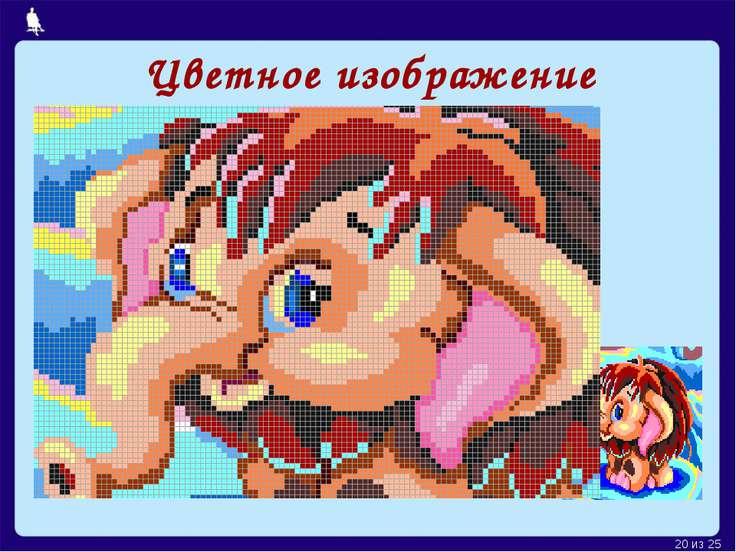Цветное изображение Москва, 2006 г. * из 25