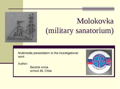 Molokovka (military sanatorium) Multimedia presentation to the investigationa...