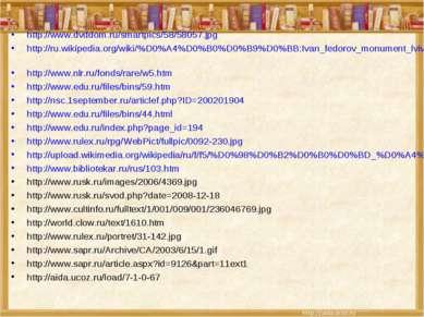 http://www.dvddom.ru/smartpics/58/58057.jpg http://ru.wikipedia.org/wiki/%D0%...