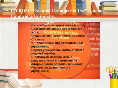 "CD ROM ""Essential Grammar in Use"" издание Cambridge University. Разнообразные..."
