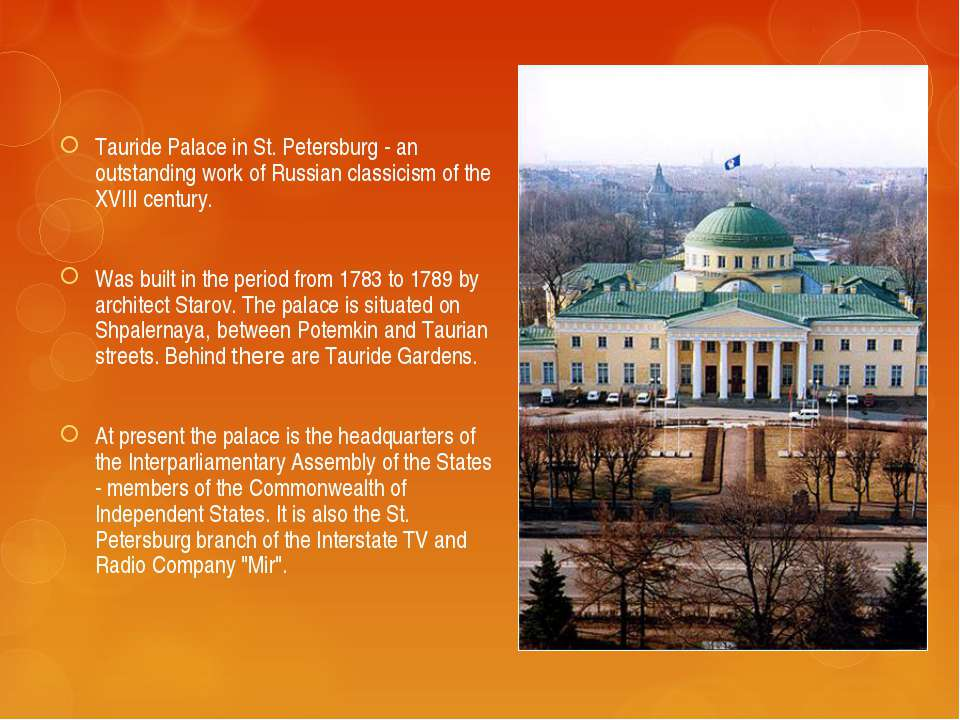 Tauride Palace in St. Petersburg - an outstanding work of Russian classicism ...