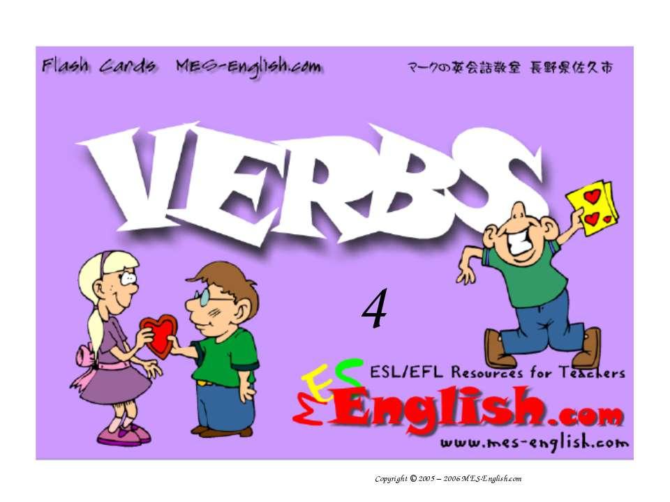 4 Copyright © 2005 – 2006 MES-English.com