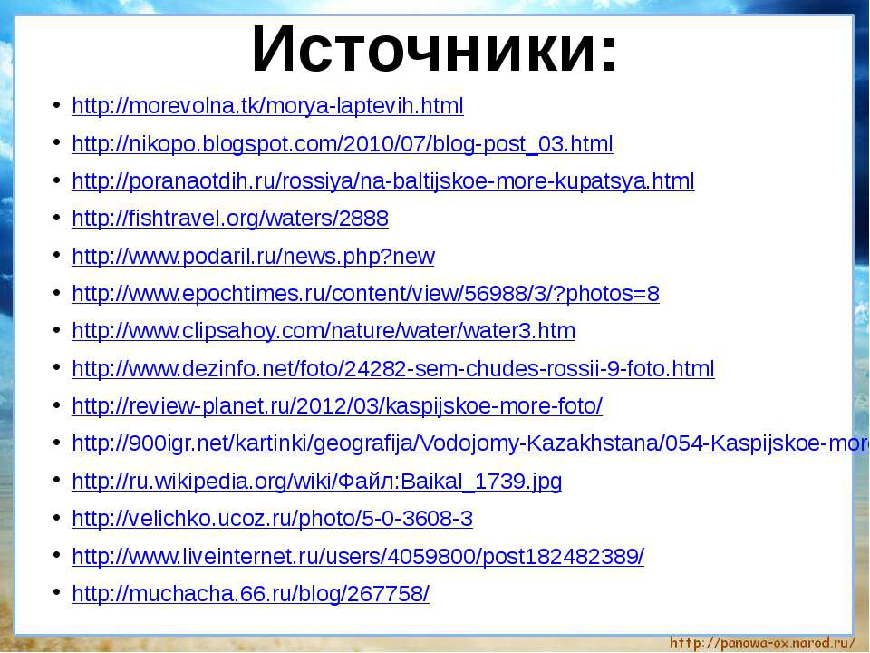 http://morevolna.tk/morya-laptevih.html http://nikopo.blogspot.com/2010/07/bl...