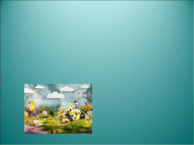 Презентация на тему: «Удивительный мир вокруг нас». образовательная область «...