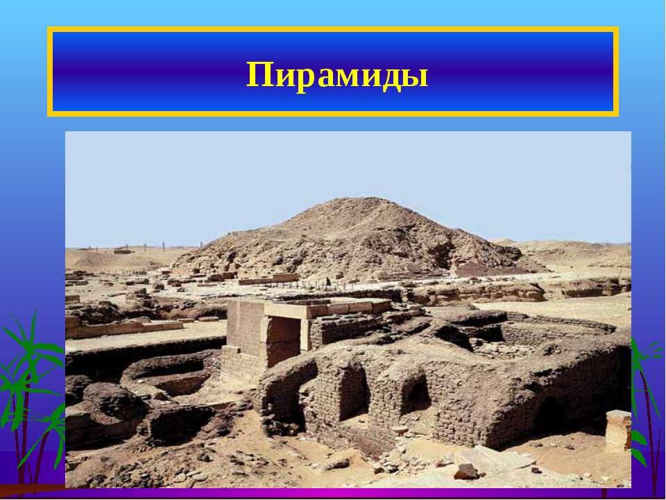 Pharaoh Khufu Essay