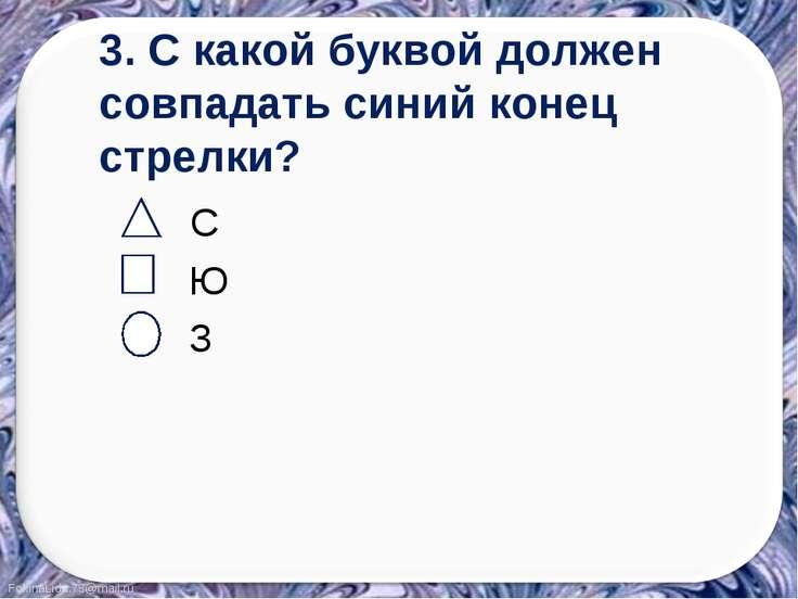 С С Ю З