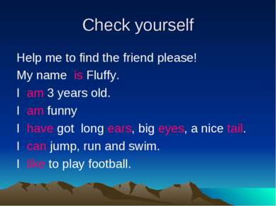 Check yourself Help me to find the friend please! My name is Fluffy. I am 3 y...