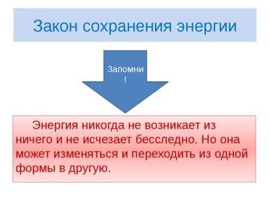 http://uslide.ru/images/16/22539/389/img3.jpg
