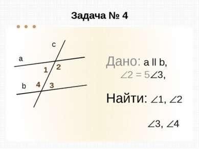 Какая из букв слова КЕНГУРУ имеет самый большой номер в русском алфавите? К Е...