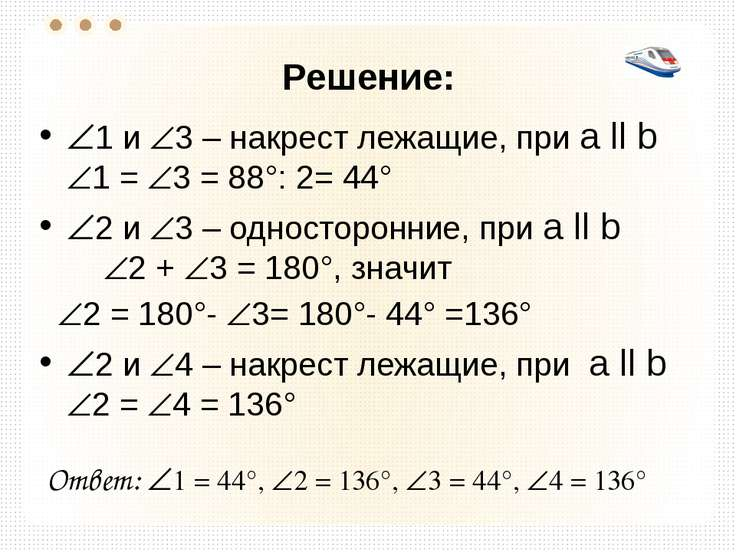 1, 2, 3 2, 4, 5 3, 4, 5 2, 3, 5 1, 3, 4