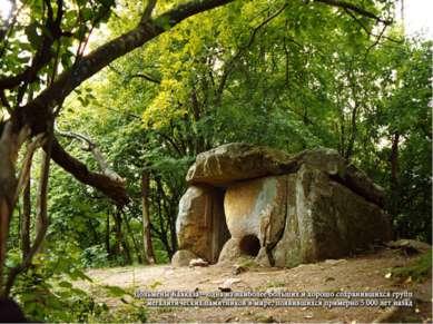 Дольмены – удивительные памятники прошлого Скала Парус