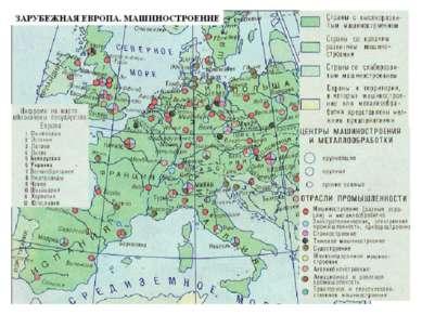 Карта «Зарубежная Европа. Машиностроение».