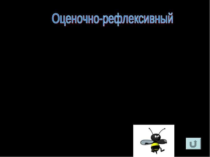 Получить рецензию от учителя истории Пантелеевой Г. С. Выступить на зачетном ...