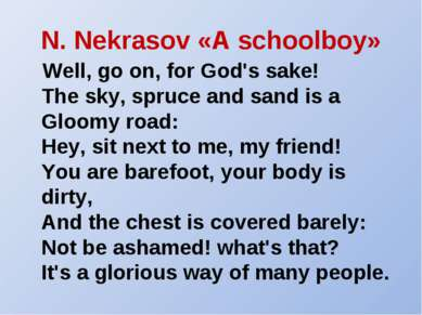 N. Nekrasov «A schoolboy» Well, go on, for God's sake! The sky, spruce and sa...