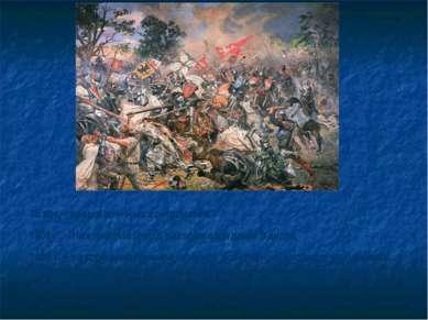 15 век – время военных конфликтов. 1408 г. – Нижний Новгород разорён отрядами...