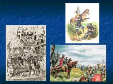 1480 г. стояние на реке Угре