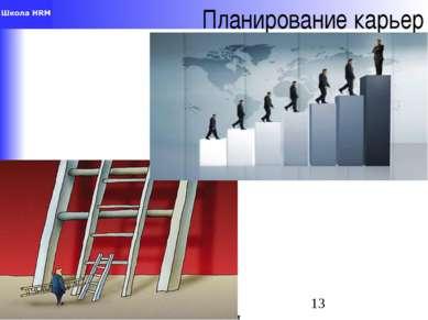 Планирование карьер Anna Vlasova,