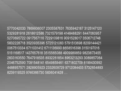5770042033 7869936007 2305587631 7635942187 3125147120 5329281918 2618612586 ...