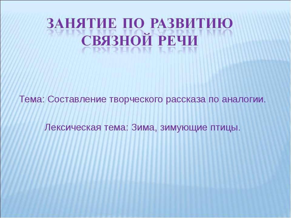 Презентация \