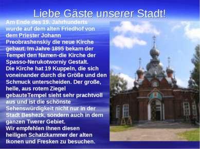 Liebe Gäste unserer Stadt! Am Ende des 19. Jahrhunderts wurde auf dem alten F...