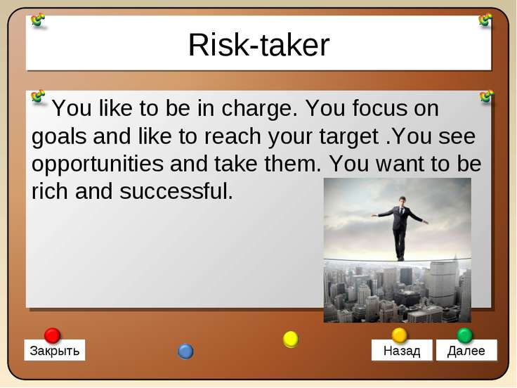 Risk-taker You like to be in charge. You focus on goals and like to reach you...
