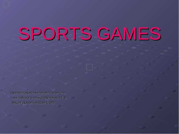 SPORTS GAMES Презентацию выполнила учитель английского языка Шуленина Г.В. МК...