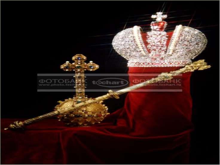 С именем Владимира Мономаха связано и появление на Руси символов царской вла...
