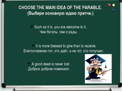CHOOSE THE MAIN IDEA OF THE PARABLE. (Выбери основную идею притчи.) Such as i...