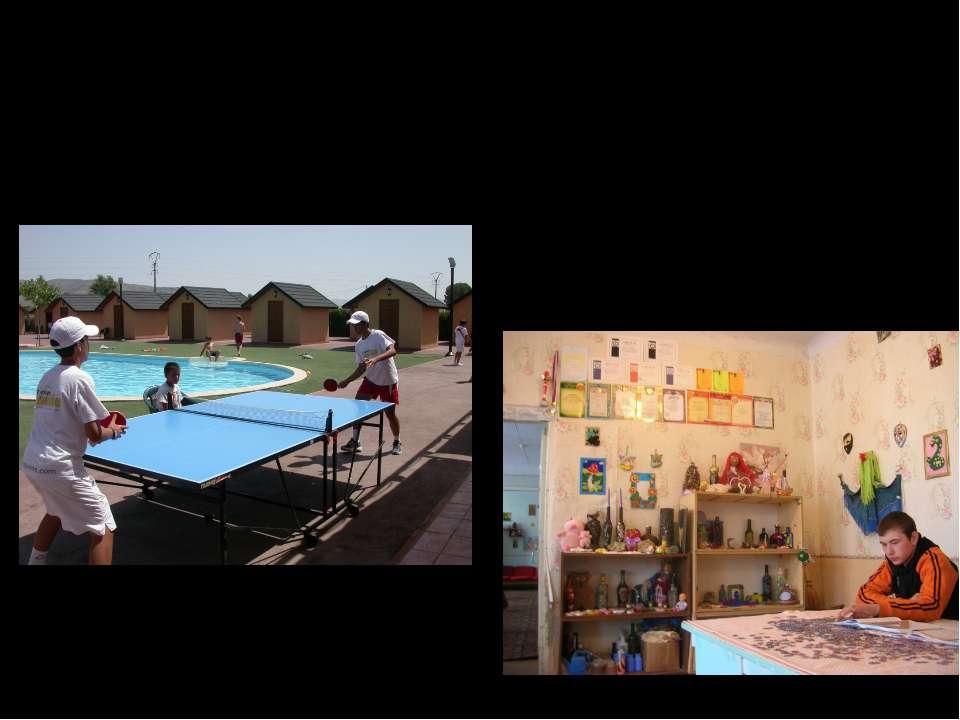 Теннис и коллекционирование