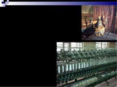 Прядение - процесс получения из волокнистой массы пряжи. Цель прядения – полу...