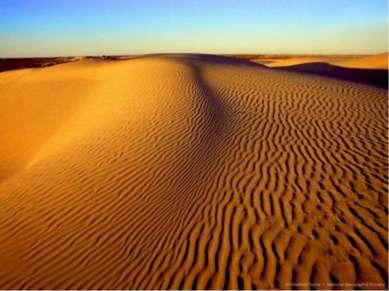 Песчаные пустыни