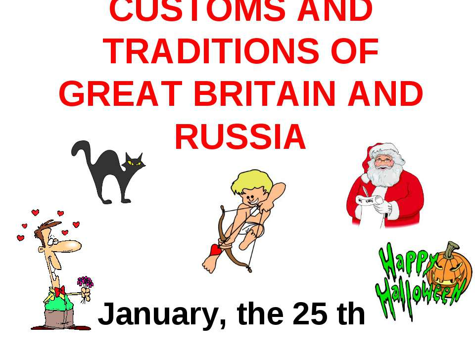 CUSTOMS AND TRADITIONS OF GREAT BRITAIN AND RUSSIA January, the 25 th