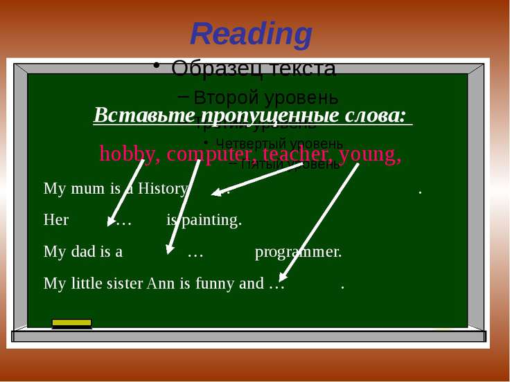 Reading Вставьте пропущенные слова: hobby, computer, teacher, young, My mum i...
